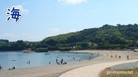 江田島市の海水浴場の総合情報/江田島へ行こう